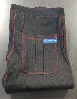 Beiyuan Jeans